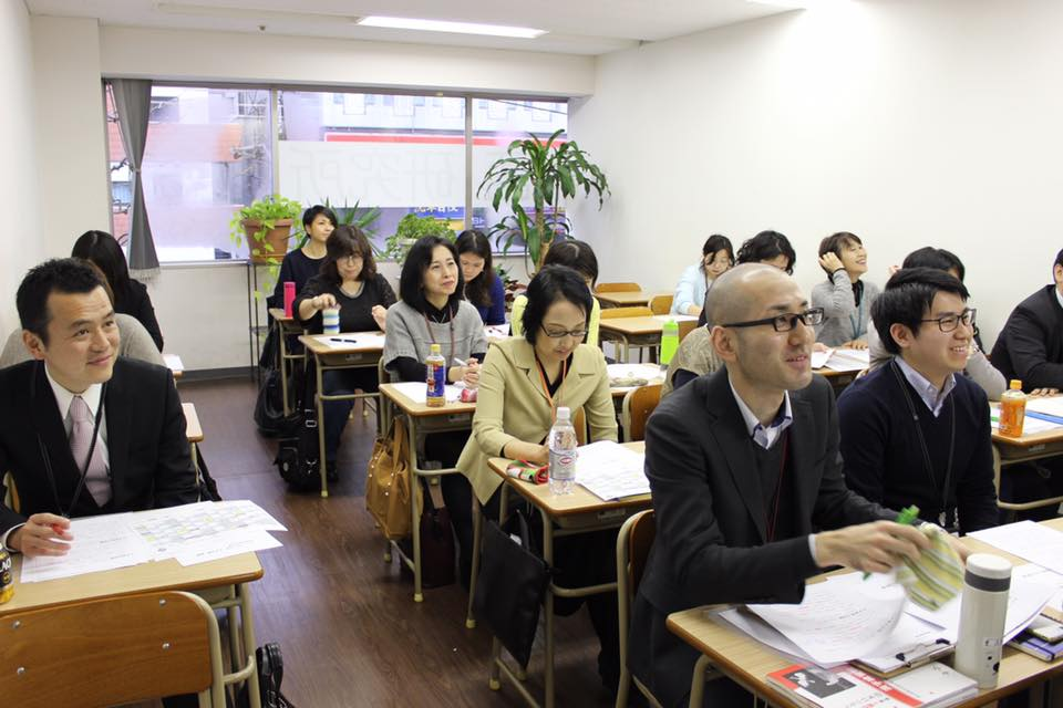 Vien nghien cuu Nhat ngu Tokyo
