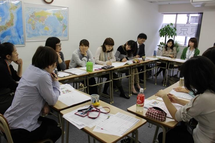 Viện nghiên cứu Nhật ngữ Tokyo
